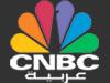 CNBC Arabia live