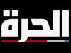 Alhurra live