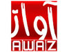 Awaz TV live
