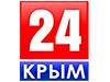 Crimea 24 live