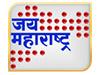 Jai Maharashtra News
