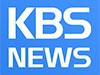 KBS News live