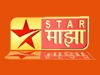 Star Majha live TV